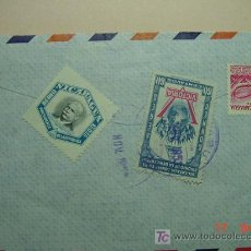 Sellos: 976 CARTA CIRCULADA NICARAGUA A ESCOCIA U.K EN 1951 C&C. Lote 3407694