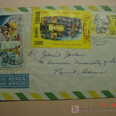 Sellos: 981 CARTA CIRCULADA BRASIL BRESIL A LIBANO LEBANON 1970 C&C. Lote 3407762