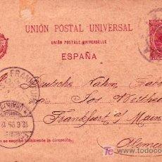 Sellos: JOSE WERTHEIM ENTERO POSTAL CIRCULADO 1899 DE BARCELONA A FRANKFURT (ALEMANIA). LLEGADA. MPM.. Lote 3559415