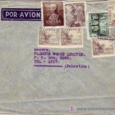 Sellos: EL CID Y OTROS EN CARTA CIRCULADA POR CORREO AEREO 1951 BARCELONA A PALESTINA. RARO DESTINO. LLEGADA. Lote 24121829