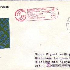 Sellos: RARA CARTA CIRCULADA ISLANDIA-ESPAÑA 1977, VIA PRIMER VUELO AIRBUS A300 FRANKFURT-BARCELONA. Lote 22233918
