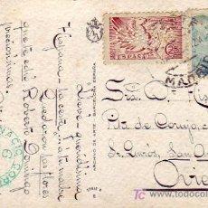 Sellos: DOS SELLOS PERFORACION (CORUJO) EN TARJETA CIRCULADA 1952 MADRID-OVIEDO (ASTURIAS). LLEGADA. RARA.. Lote 23184839