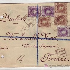 Sellos: CARTA CIRCULADA CERTIFICADA 1903 DE BARCELONA A FLORENCIA (ITALIA) FRANQUEO ALFONSO XIII CADETE RARA. Lote 23070150