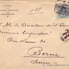 Sellos: CARTA COMERCIAL (CENTRO PROPIEDAD INTELECTUAL) CERTIFICADA 1912 BARCELONA A BERNA (SUIZA). LLEGADA.. Lote 22146066