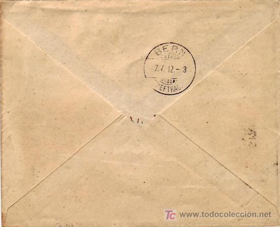 Sellos: CARTA COMERCIAL (CENTRO PROPIEDAD INTELECTUAL) CERTIFICADA 1912 BARCELONA A BERNA (SUIZA). LLEGADA. - Foto 2 - 22146066