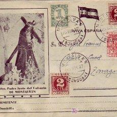 Sellos: RELIGION: NUESTRO PADRE JESUS DEL CALVARIO EN CARTA CIRCULADA 1937 DE MONTALBAN (CORDOBA) A ZARAGOZA. Lote 23232131