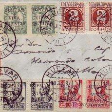 Sellos: EMISIONES LOCALES PATRIOTICAS HUEVAR EN CARTA CIRCULADA 1937 DE HUEVAR (SEVILLA) A SEVILLA. RARA.. Lote 23952303