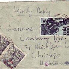 Sellos: GENERAL FRANCO FERNANDO POO EN CARTA CIRCULADA 1954 DE SANTA ISABEL A CHICAGO (ESTADOS UNIDOS). RARA. Lote 23932402