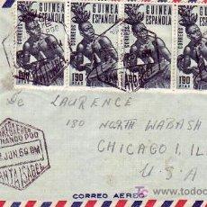 Sellos: FERNANDO POO: CARTA CIRCULADA CORREO AEREO 1959 DE SANTA ISABEL A CHICAGO (USA). INDIGENA Y TAM-TAM. Lote 23932401