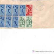 Sellos: RIO MUNI: CARTA CORREO CERTIFICADO 1969 DE BATA A ESTADOS UNIDOS. BONITO FRANQUEO. LLEGADA AL DORSO.. Lote 23904687