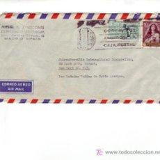 Sellos: PINTURA 10 PTS JOSE DE RIBERA, EL ESPAÑOLETO (EDIFIL 1507) EN CARTA CIRCULADA A ESTADOS UNIDOS. MPM.. Lote 3708998