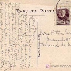Sellos: REPUBLICA ESPAÑOLA RARA TARJETA DIBUJO GIRALDA SEVILLA CIRCULADA A PALMA DE MALLORCA (BALEARES) MPM. Lote 3937969