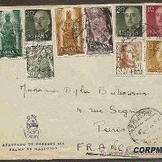 Sellos: SOBRE CORONACION VIRGEN DE MONSERRAT - DE PALMA DE MALLORCA A FRANCIA - 9 SELLOS - . Lote 19441295