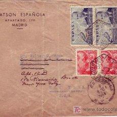 Sellos: 45 CTS GENERAL FRANCO SANCHEZ TODA EN CARTA COMERCIAL CIRCULADA POR AVION MADRID A USA CENSURA. RARA. Lote 23632553