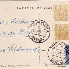 Sellos: ESPECIAL MOVIL BLOQUE DE CUATRO BONITA Y RARA TARJETA MURALLAS VILA VELLA TOSSA DE MAR (GERONA) MPM. Lote 4518566