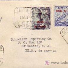 Sellos: GUINEA ESPAÑOLA: CARTA CIRCULADA 1952 EBEBIYIN A ESTADOS UNIDOS. RARO ORIGEN. TRANSITO Y LLEGADA. Lote 24645506