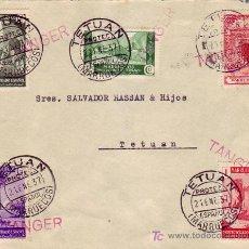 Sellos: MARRUECOS ESPAÑOL: CARTA CIRCULADA 1937 TETUAN INTERIOR. CANCELACION TANGER LINEAL. LLEGADA. RARA.. Lote 24645514