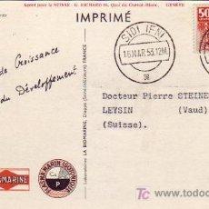 Sellos: GENERAL FRANCO IFNI EN RARA TARJETA COMERCIAL PLASMARINE CIRCULADA 1953 DE SIDI IFNI A SUIZA. Lote 23409863
