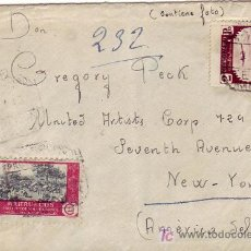 Sellos: MARRUECOS ESPAÑOL: CARTA CERTIFICADA 1948 DE TETUAN A NUEVA YORK DIRIGIDA A GREGORY PECK. RARA. Lote 23788429