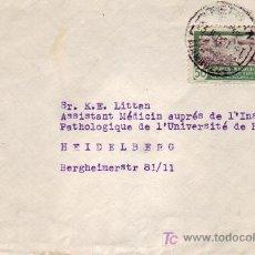 Sellos: MARRUECOS ESPAÑOL CARTA CIRCULADA 1951 DE TETUAN A ALEMANIA. AL DORSO, RARA MARCA VIOLETA. . Lote 4809532