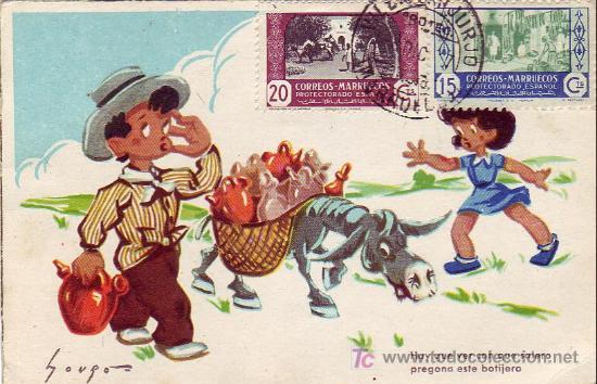 MARRUECOS ESPAÑOL: TARJETA CIRCULADA 1947 DE VILLA SANJURJO (ACTUAL ALHUCEMAS) A MADRID. (Sellos - Historia Postal - Sello Español - Sobres Circulados)