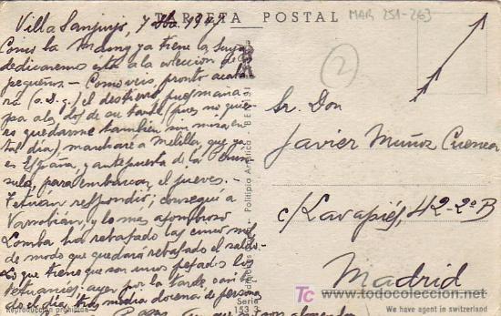 Sellos: MARRUECOS ESPAÑOL: TARJETA CIRCULADA 1947 DE VILLA SANJURJO (ACTUAL ALHUCEMAS) A MADRID. - Foto 2 - 23970832