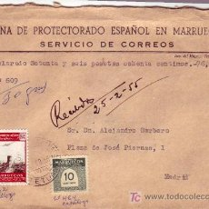 Sellos: MARRUECOS ESPAÑOL: CARTA CIRCULADA POR VALORES DECLARADOS 1955 DE TETUAN A MADRID.. Lote 23520488
