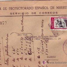 Sellos: MARRUECOS ESPAÑOL: CARTA CIRCULADA CERTIFICADA 1953 TETUAN A MADRID. APORTACION VOLUNTARIA. LLEGADA. Lote 24028298