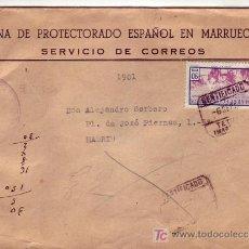Sellos: MARRUECOS ESPAÑOL: CARTA CIRCULADA CERTIFICADA 1953 DE TETUAN A MADRID. LLEGADA AL DORSO.. Lote 24028301