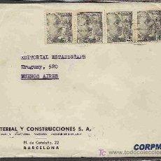 Sellos: BARCELONA A BUENOS AIRES, MUY BUEN SOBRE DE 1948. Lote 21196979