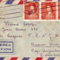 Sellos: FERNANDO CATOLICO 1,50 (TRES SELLOS EDIFIL 1109) EN CARTA CIRCULADA 1953 BARCELONA-ARGENTINA LLEGADA. Lote 24055948