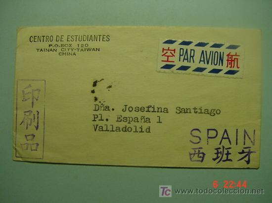 569 CHINA CHINE TAIWAN PEQUEÑO SOBRE CIRCULADO A ESPAÑA SPAIN - COSAS&CURIOSAS (Sellos - Historia Postal - Sello Español - Sobres Circulados)