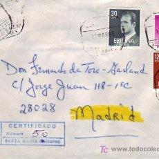 Sellos: CARTA CIRCULADA POR CORREO CERTIFICADO 1985 DE SANTA MARIA DEL CAMÍ (BALEARES) A MADRID. MPM.. Lote 14064512