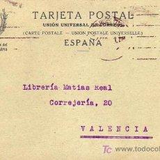 Sellos: TARJETA COMERCIAL (COLECCION MAGISTER) CIRCULADA 1931 BARCELONA-VALENCIA. MATASELLOS DE LLEGADA. MPM. Lote 5635330