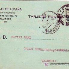 Sellos: TARJETA COMERCIAL (ESCUELAS DE ESPAÑA) CIRCULADA 1935 DE MADRID A VALENCIA. LLEGADA. MPM.. Lote 5648040