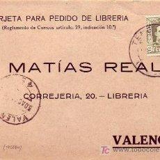 Sellos: TARJETA COMERCIAL MATIAS REAL CIRCULADA 1931 TEMBLEQUE (TOLEDO)-VALENCIA. RARO ORIGEN. LLEGADA. MPM.. Lote 5754217