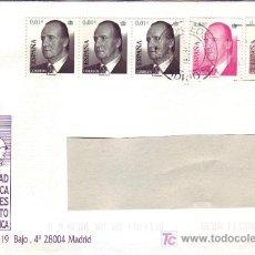 Sellos: MILITARES DEL EJERCITO DE LA REPUBLICA MUY RARO MEMBRE EN CARTA CIRCULADA MADRID-SEVILLA. LUJO. MPM.. Lote 6152448