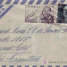 Sellos: 4 PTS DE LA CIERVA Y GENERAL FRANCO EN CARTA CIRCULADA POR CORREO AEREO 1955 VALENCIA-ARGENTINA. MPM. Lote 6198343