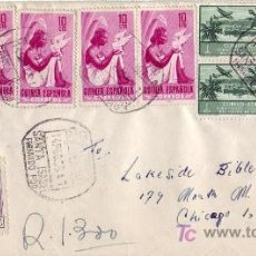 Sellos: GUINEA ESPAÑOLA RARO FRANQUEO CARTA CORREO AEREO CERTIFICADO 1955 SANTA ISABEL-USA. TRANSITO LLEGADA. Lote 24530870
