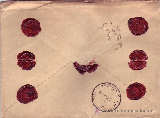 Sellos: MARRUECOS ESPAÑOL: VALORES DECLARADOS 192 PESETAS EN CARTA CIRCULADA 1955 DE TETUAN A BARCELONA. - Foto 2 - 23788447