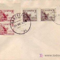 Sellos: BLOQUE DE CUATRO SIN DENTAR 10 CTS EL CID EN SOBRE BARCELONA 1948. BONITO Y MUY RARO ASI.. Lote 24484334