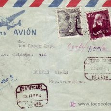 Sellos: CARTA CIRCULADA CERTIFICADA 1954 DE HUELVA A BUENOS AIRES. VER FRANQUEO. TRANSITO AEREO SEVILLA.. Lote 24722727