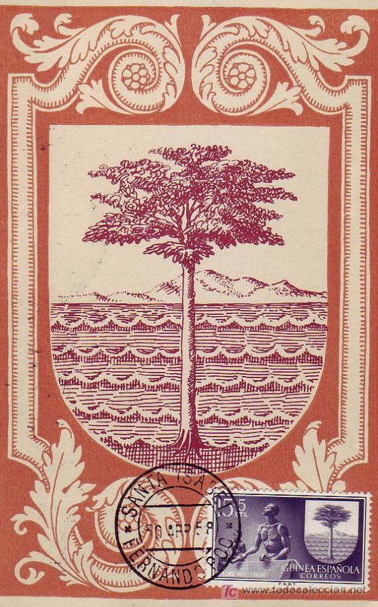 Sellos: GUINEA ESPAÑOLA: RARA TARJETA MAXIMA ESCUDO DE BATA REUTILIZADA EN 1962 CORREO ESPAÑOL OLOT A USA. - Foto 2 - 22649169