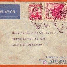 Sellos: REPUBLICA ESPAÑOLA CARTA CIRCULADA POR CORREO AEREO 1935 DE BARCELONA A ASUNCION (PARAGUAY). LLEGADA. Lote 24504459