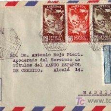 Sellos: GUINEA ESPAÑOLA CARTA CIRCULADA CORREO AEREO 1951 A MADRID. BONITO FRANQUEO. TRANSITO Y LLEGADA. Lote 22939775