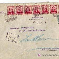 Sellos: REPUBLICA ESPAÑOLA SIETE SELLOS ZORRILLA EN CARTA CERTIFICADA 1935 JEREZ FRONTERA-BRUSELAS. LLEGADA.. Lote 24786935