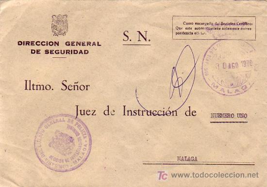 FRANQUICIA COMISARIA DEL CUERPO GENERAL DE POLICIA EN CARTA CIRCULADA 1976 MALAGA INTERIOR. MPM. (Sellos - Historia Postal - Sello Español - Sobres Circulados)