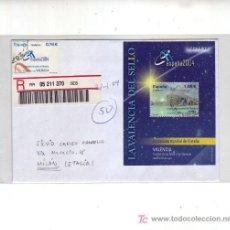 Sellos: HOJA BLOQUE EXPOSICION MUNDIAL FILATELIA 2004 (EDIFIL 4034) CARTA CIRCULADA BADAJOZ-MILAN RARA. MPM. Lote 7582372