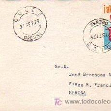 Sellos: TARJETA CIRCULADA 1979 DE COLES (ORENSE) A GERONA. RARO ORIGEN. MPM.. Lote 7797127