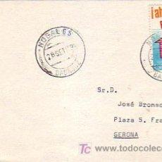 Sellos: TARJETA CIRCULADA 1979 DE NOGALES (BADAJOZ) A GERONA. MPM.. Lote 7809351
